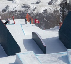 Slopestyle feature at the Burton US Open 2012